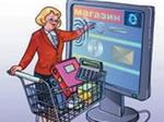 Интернет-магазины, преимущества и недостатки