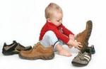Обувь на первый шаг для детей