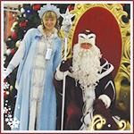 Бесплатная акция Деда Мороза