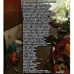 Стихи о Крымске