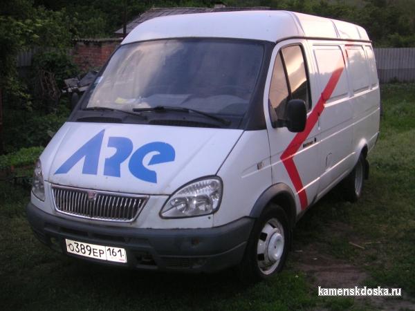 Vsem ru транспорт легкий коммерческий