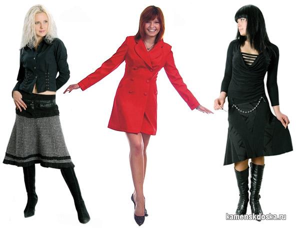 Куплю партию женской одежды