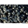 Уголь предлагает компания