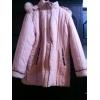 Куртка,    пиджак,    пуховик,   дублёнку продаю