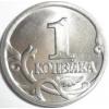 Мелкие монеты приобрету
