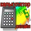 Новый печатающий калькулятор Citizen CX-121 II