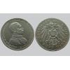 Предлагается серебряная монета