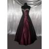 Продается бальное  платье