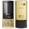 Продается мобильный телефон