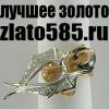 Продам красивейшие кольца