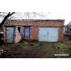 Срочно и недорого продается дом в центре