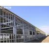 Строительство жилых и промышленных зданий