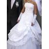Свадебный салон Анабель