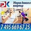 www.moscow-clining.ru/station/tcentralnyj/novokuznetckaya