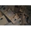 Подкладка КБ65  ГОСТ 16277-93 на складе